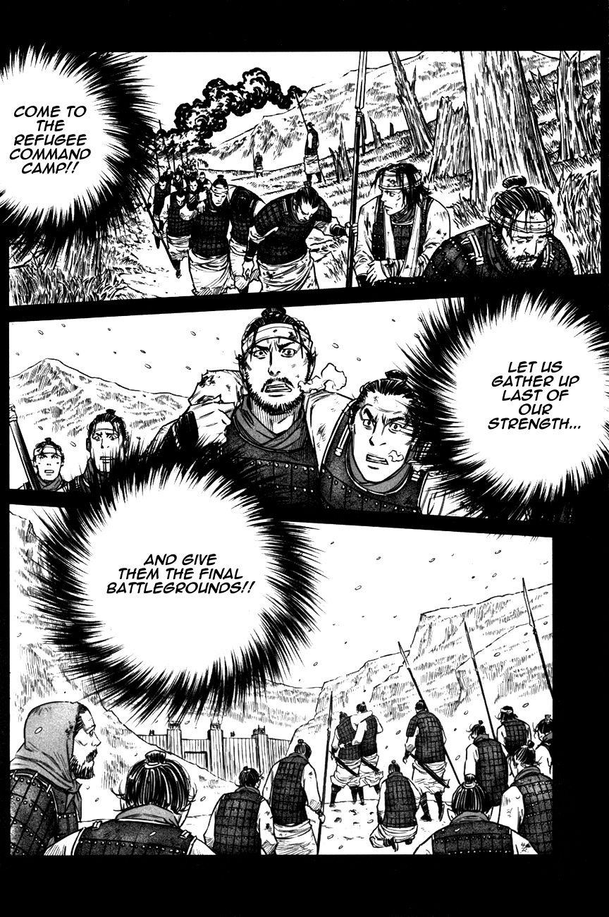 Yongbyeong Maluhan 3 Page 3