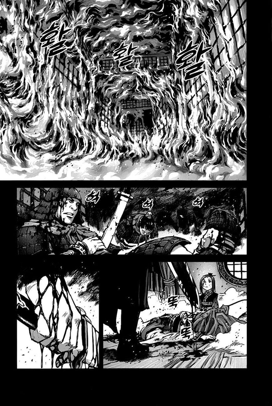 Yongbyeong Maluhan 7 Page 2