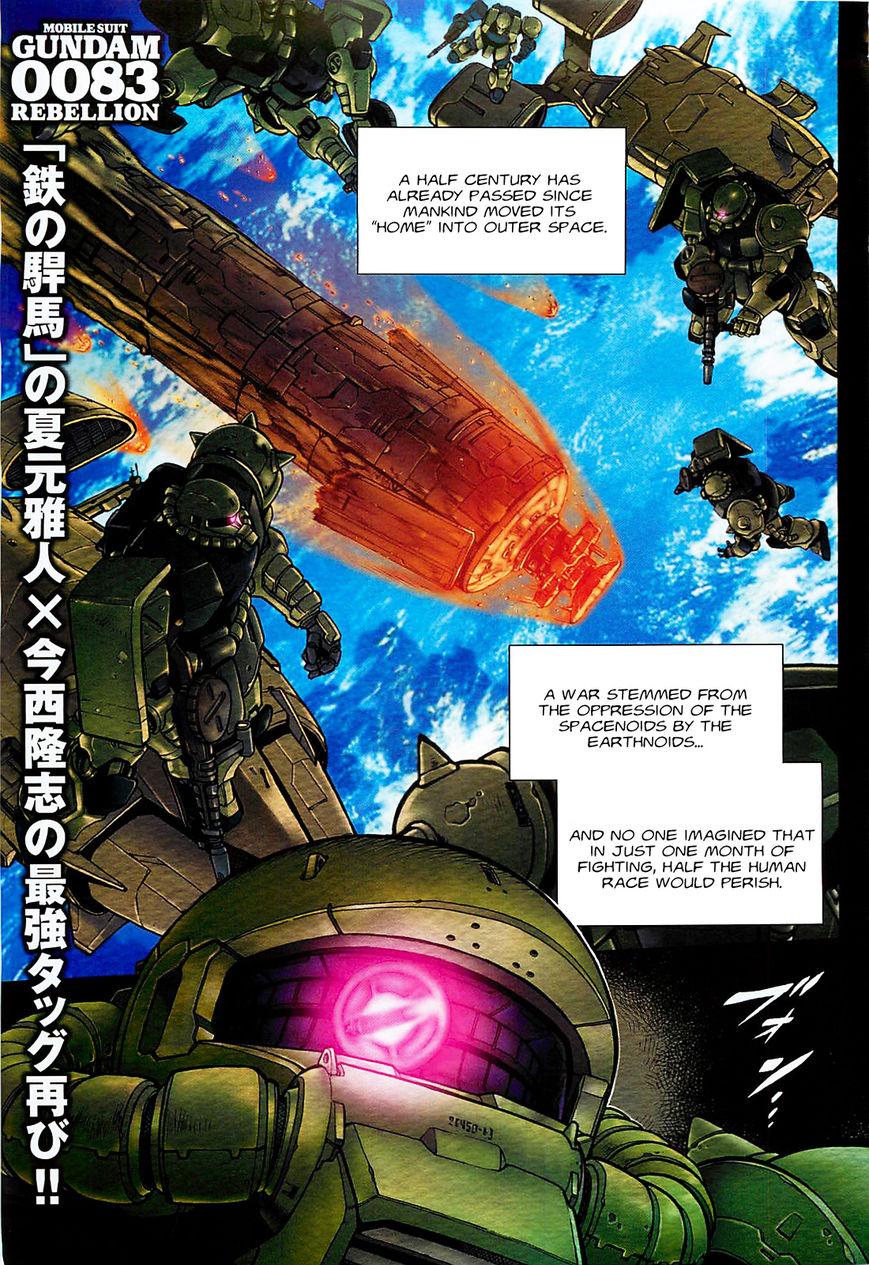 Kidou Senshi Gundam 0083 Rebellion 1 Page 2