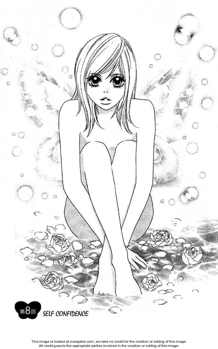 Papillon - Hana to Chou 8 Page 2