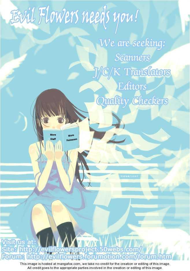 Papillon - Hana to Chou 18 Page 1