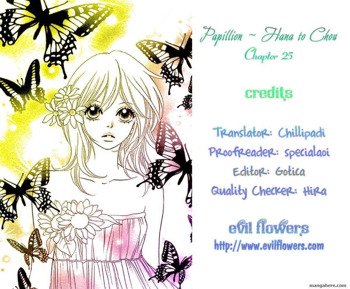 Papillon - Hana to Chou 25 Page 1