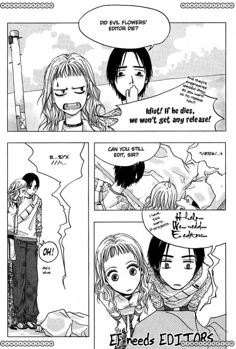 Papillon - Hana to Chou 34 Page 1