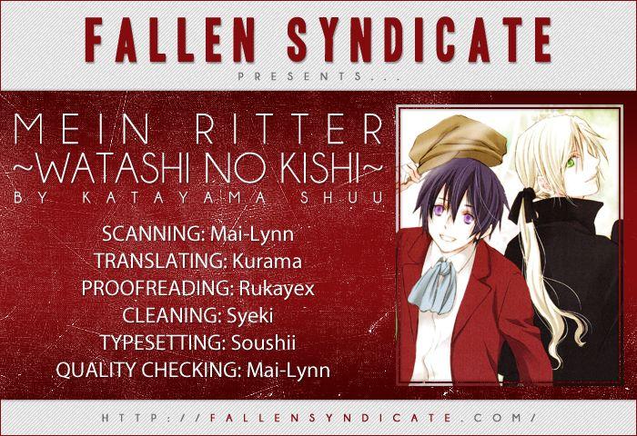Mein Ritter - Watashi no Kishi 2 Page 1