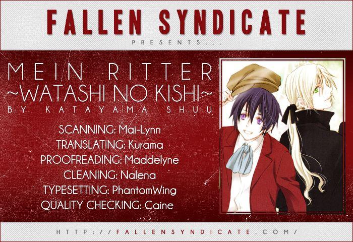 Mein Ritter - Watashi no Kishi 3 Page 1