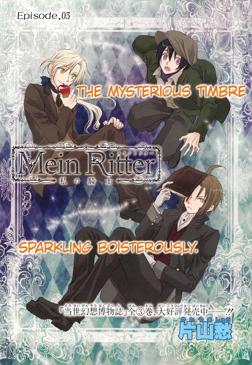 Mein Ritter - Watashi no Kishi 3 Page 2