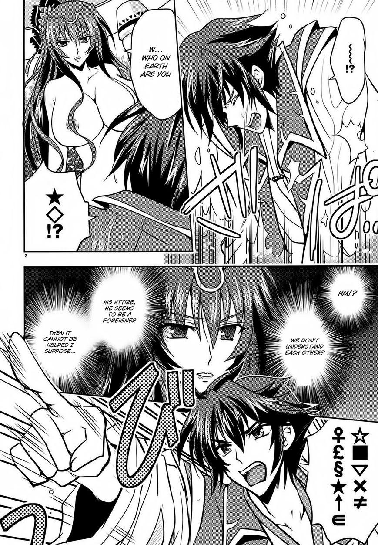 Ochitekita Ryuuou to Horobiyuku Majo no Kuni 2 Page 2