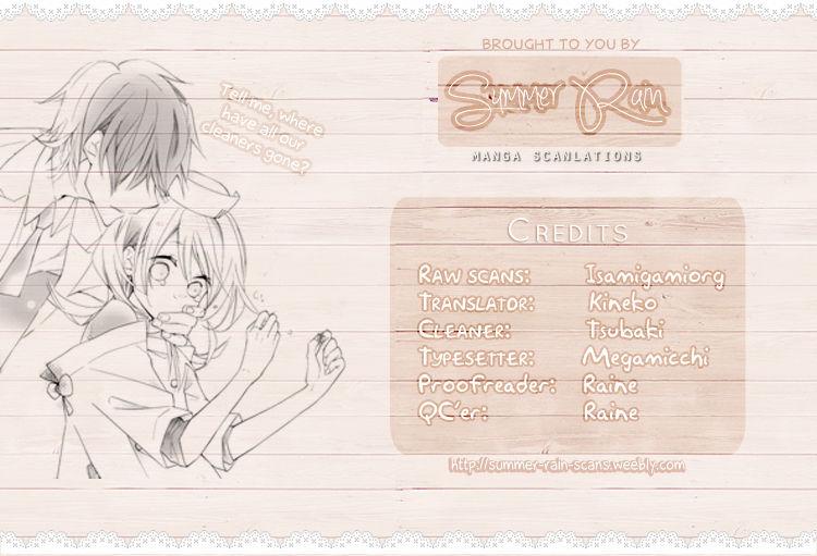 Sugar Girl, Sugar Doll 2 Page 1