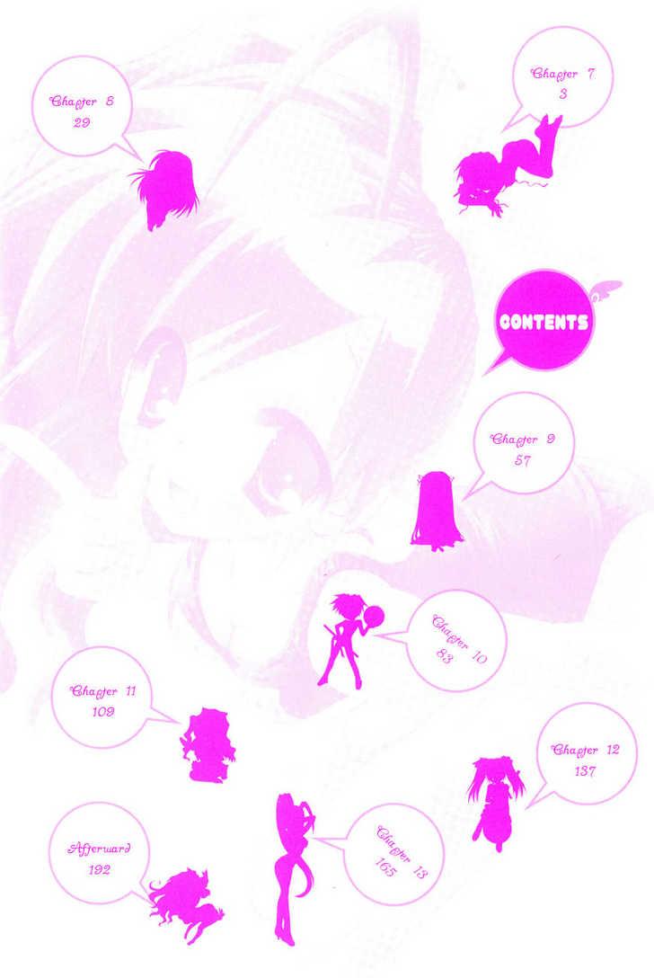 Dei Ecchi Ei 7 Page 3