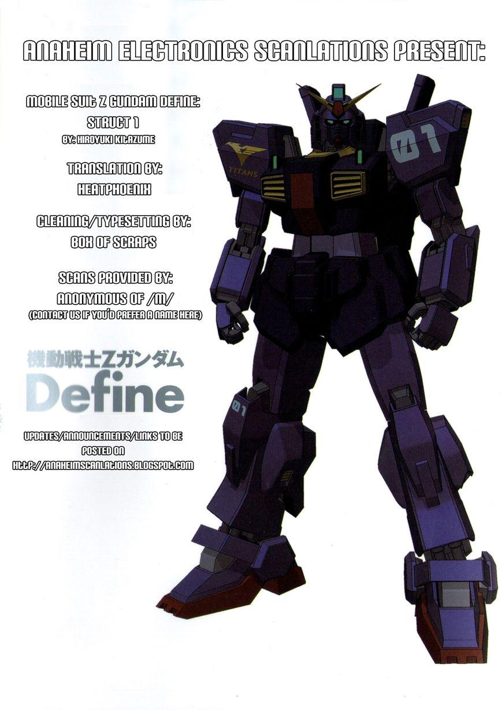 Kidou Senshi Z Gundam Define 1 Page 2