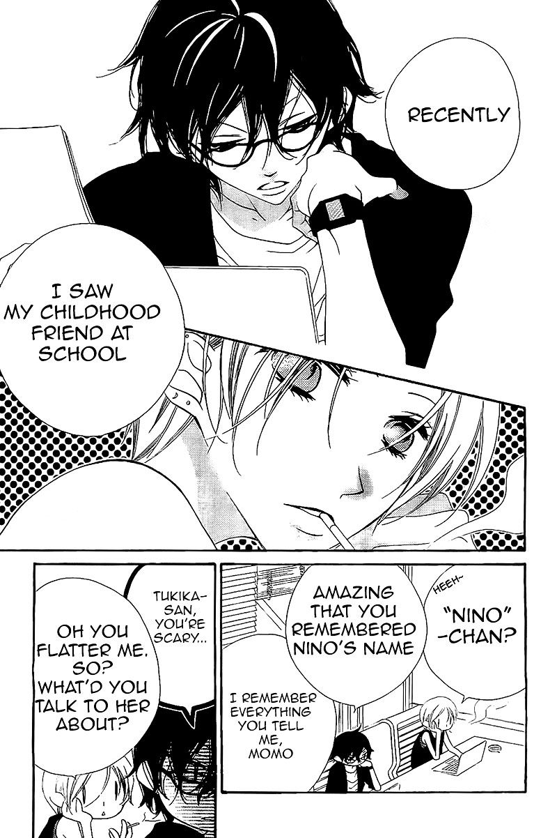 Fukumenkei Noise 6 Page 2