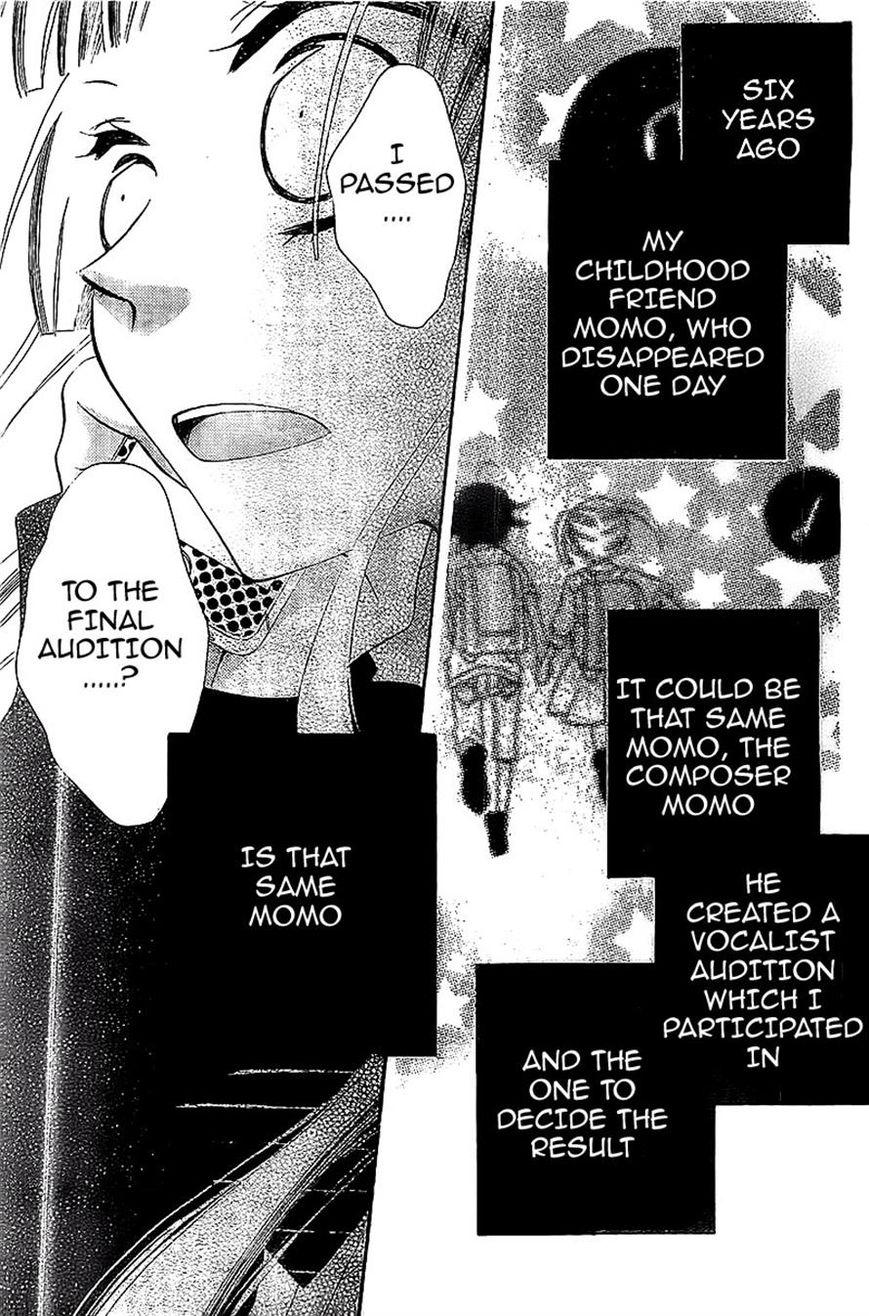 Fukumenkei Noise 9 Page 2