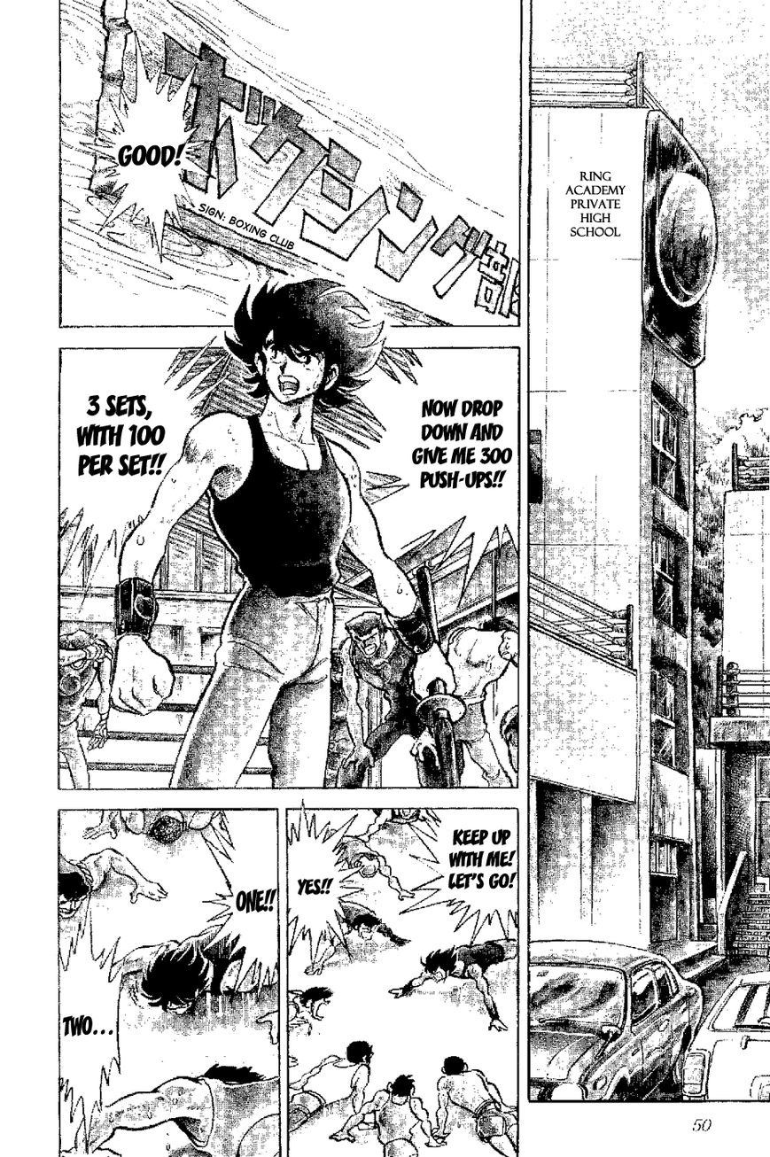 Kamen Boxer 2 Page 2