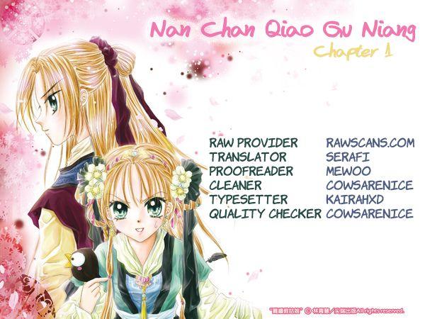 Nan Chan Qiao Gu Niang 1 Page 1