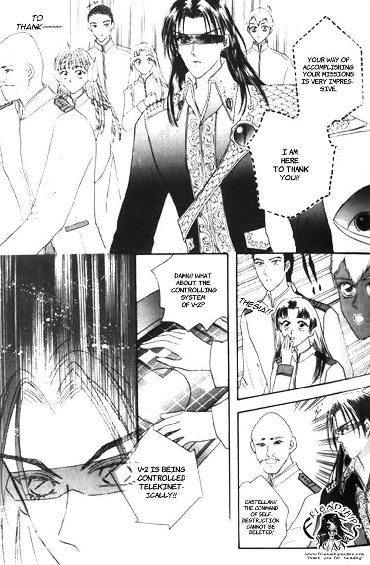 Yin He Bi Duan 3 Page 2