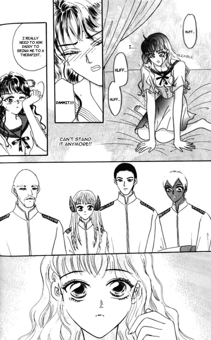 Yin He Bi Duan 4 Page 1