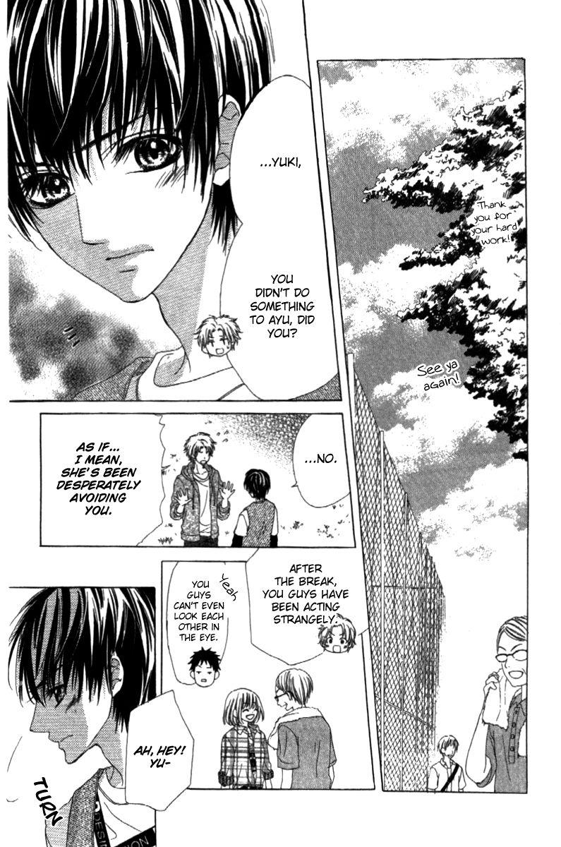 Shinyuu to Watashi no Suki na Hito 2 Page 3