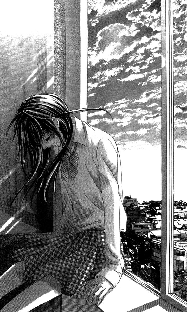 Shinyuu to Watashi no Suki na Hito 3 Page 2