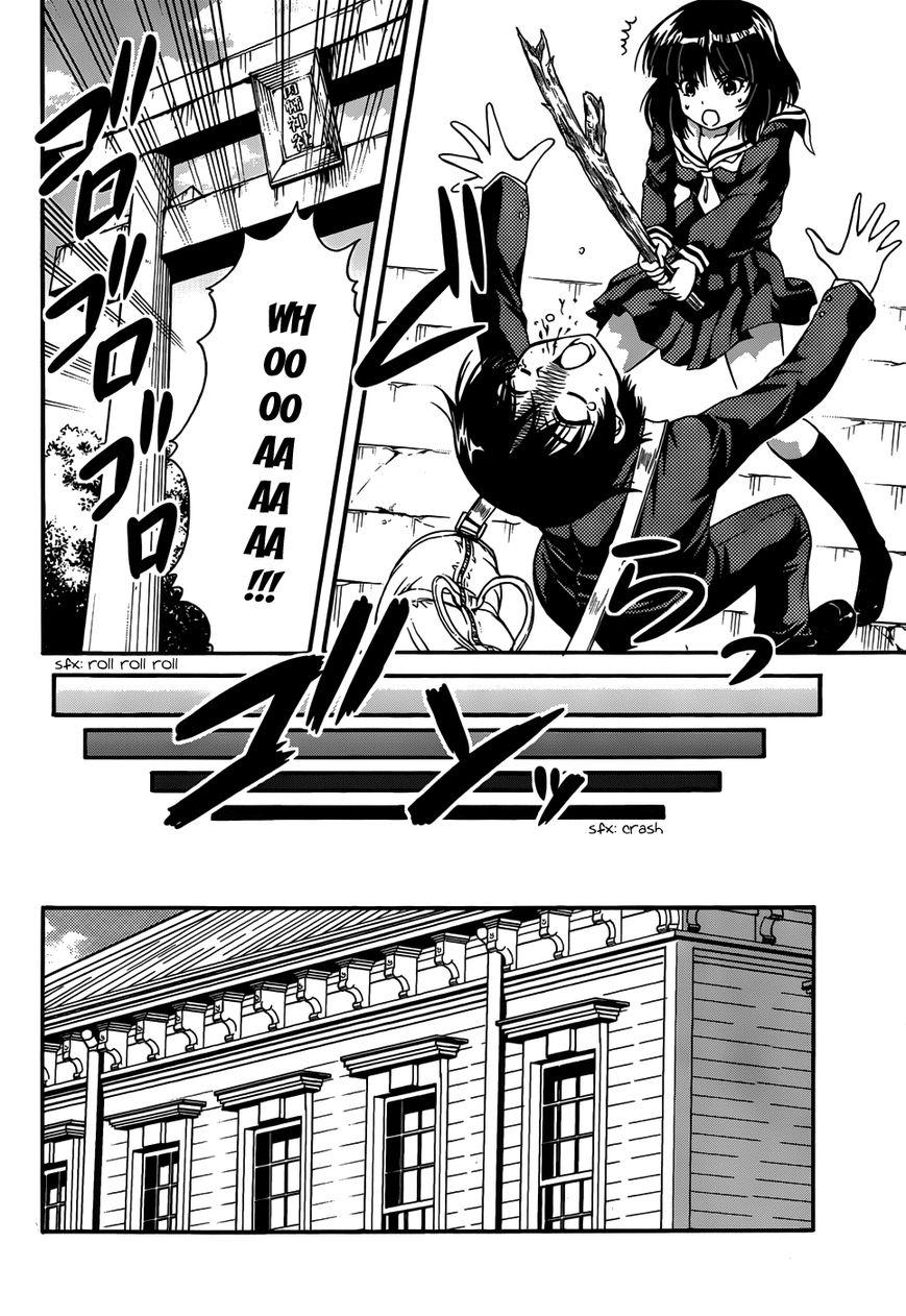 Inaba Rabbits 1 Page 13