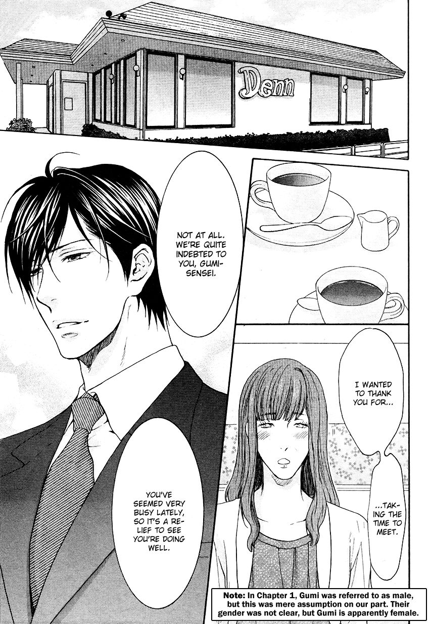Miwaku Shikake - Amai Wana 2 Page 2