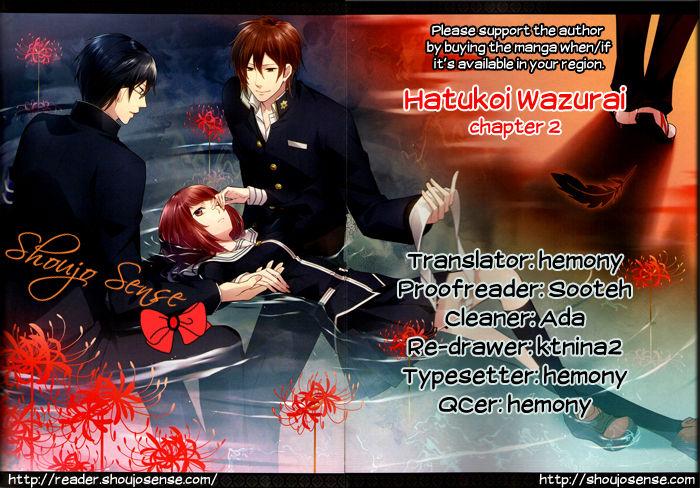 Hatsukoi Wazurai 2 Page 2