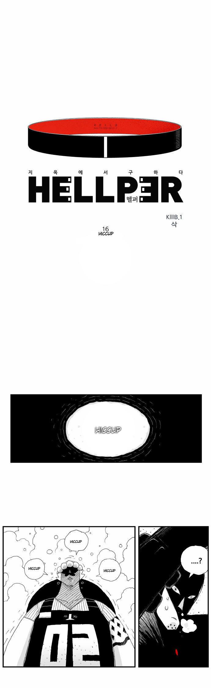 Hello Hellper 16 Page 2