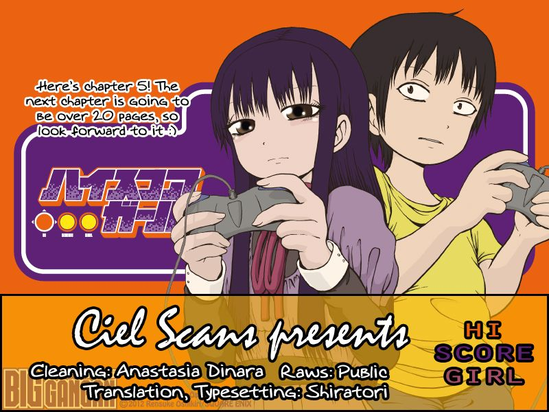 High Score Girl 5 Page 1