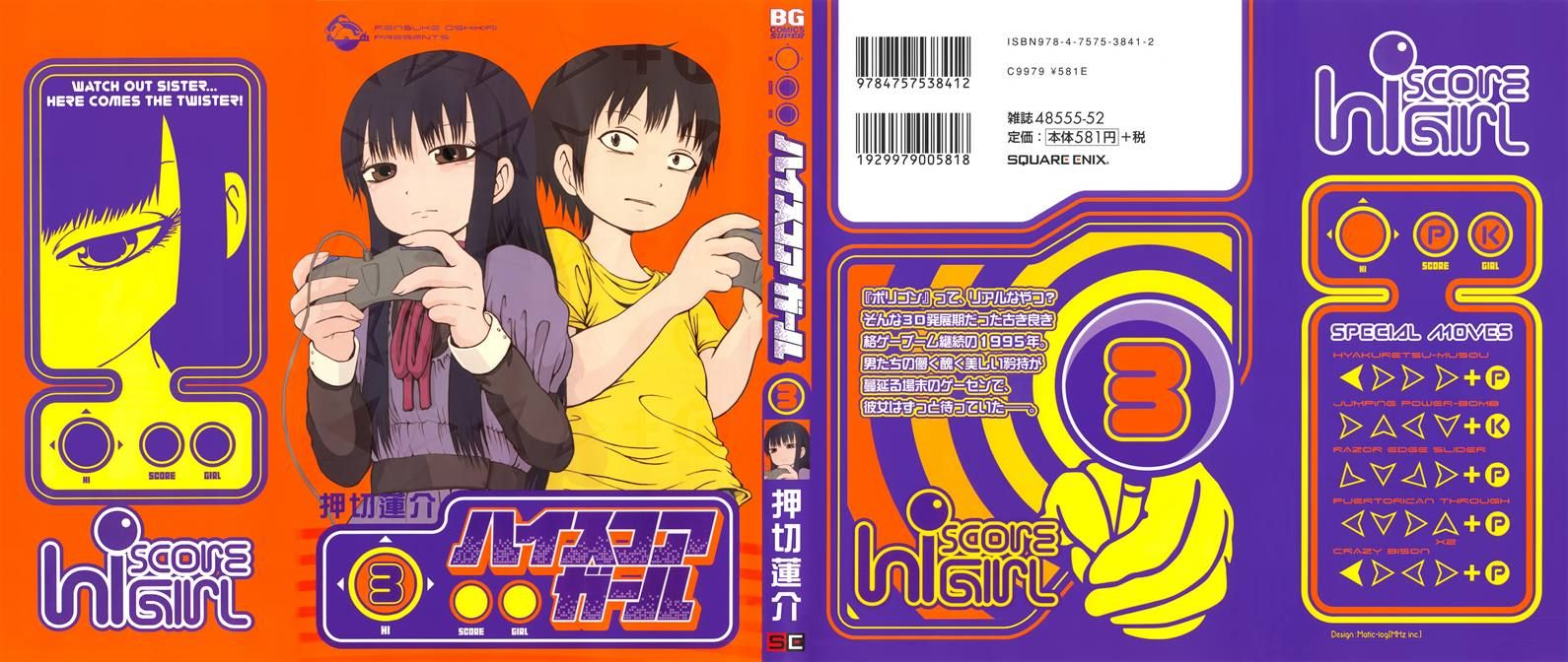 High Score Girl 16 Page 2