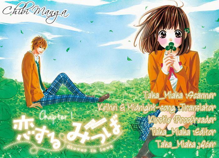 Koisuru Mitsuba 1 Page 1