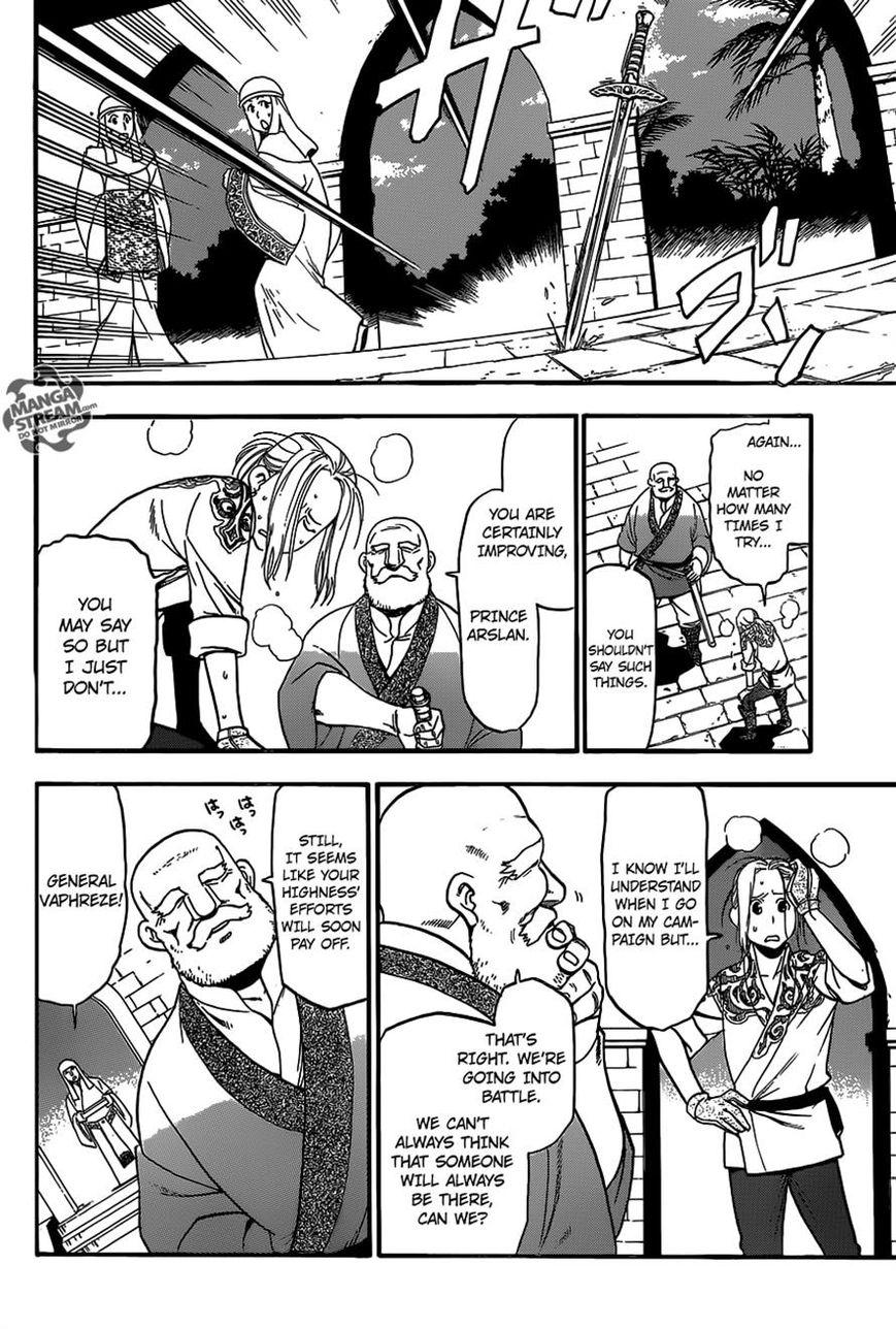 Arslan Senki 2 Page 2