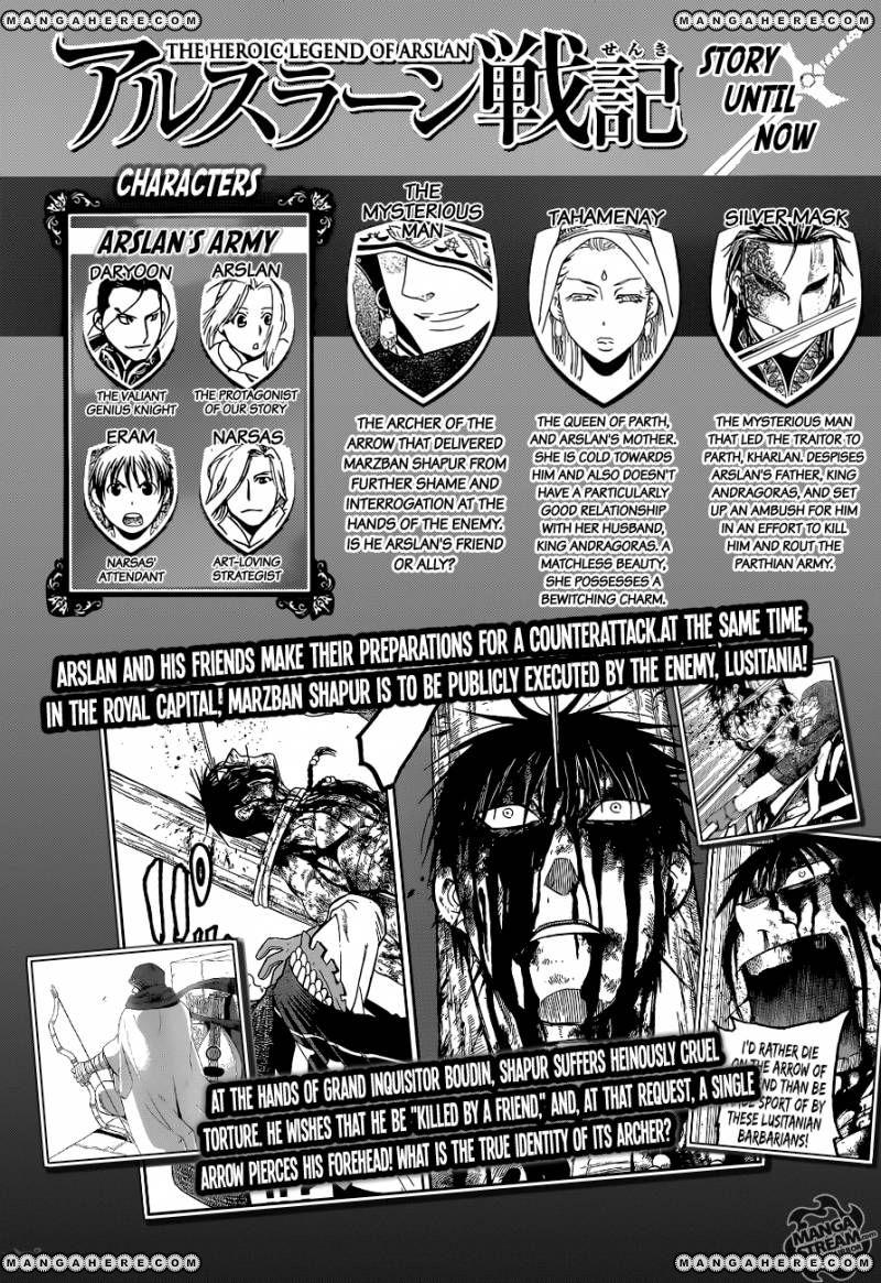 Arslan Senki 7 Page 1