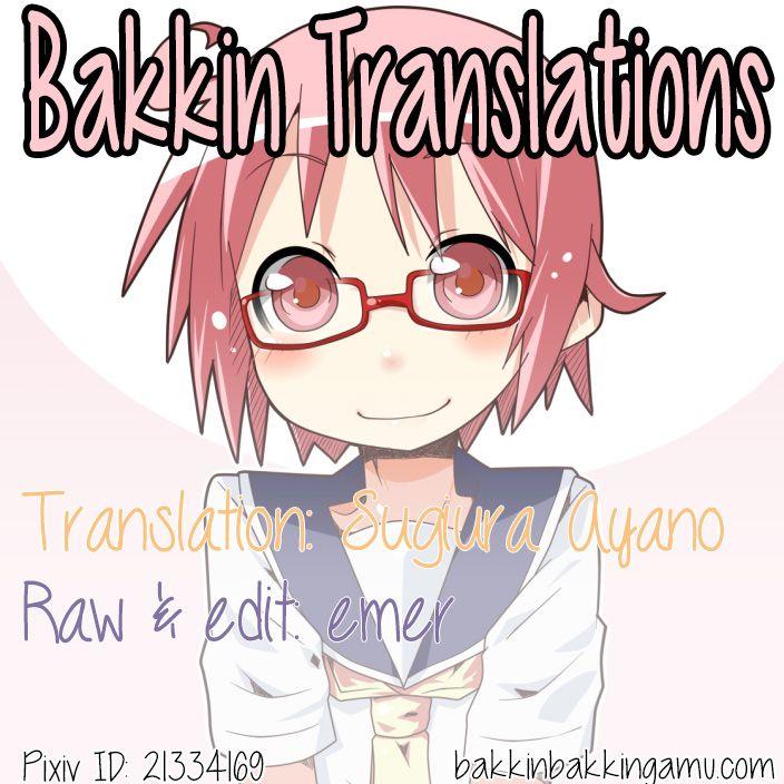 Yuyushiki 2 Page 1