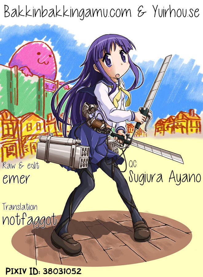 Yuyushiki 14 Page 1
