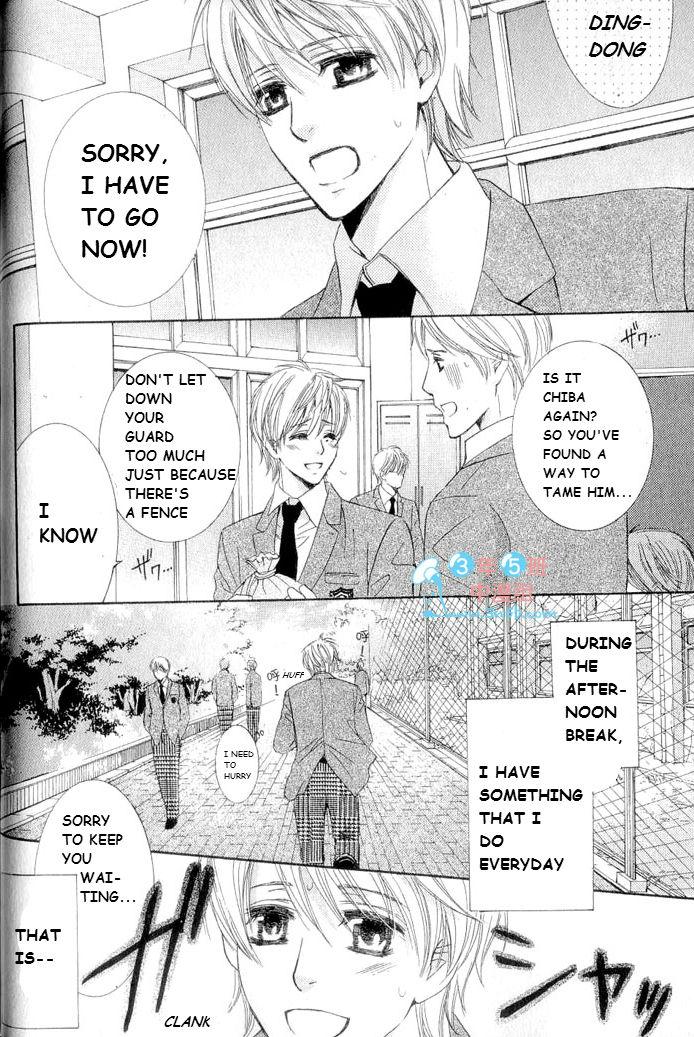 Hatsujou Animal 2 Page 2