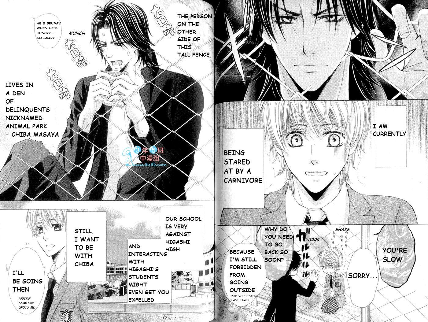 Hatsujou Animal 4 Page 2