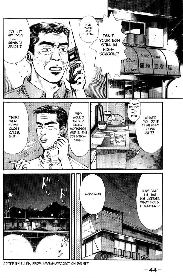 Initial D 2 Page 2