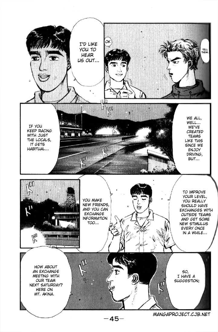 Initial D 2 Page 3