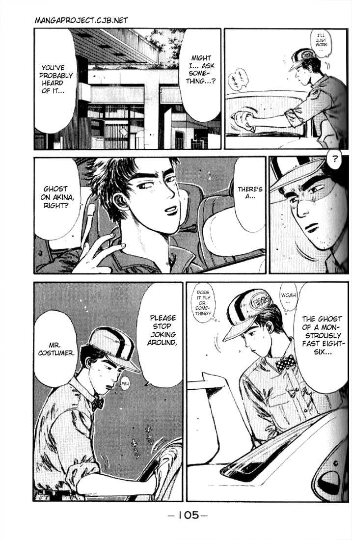 Initial D 5 Page 3
