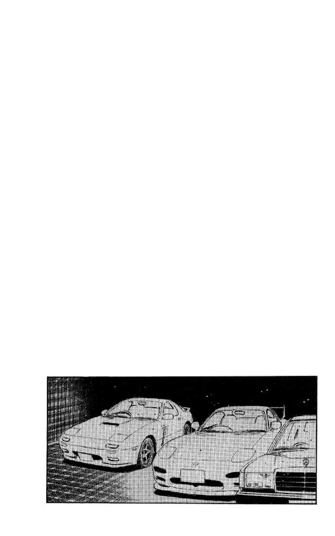 Initial D 7 Page 2