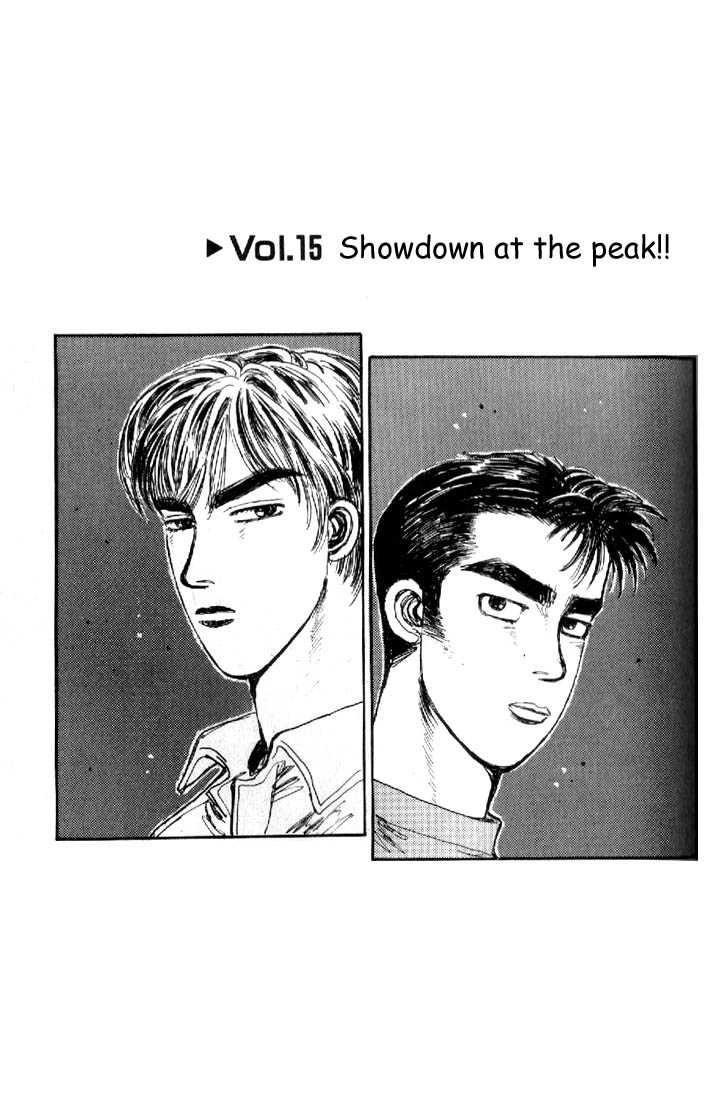 Initial D 15 Page 1