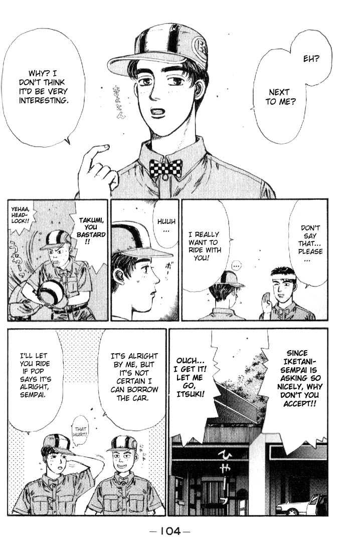 Initial D 16 Page 2