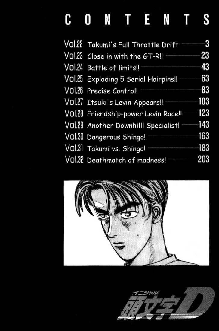 Initial D 22 Page 2