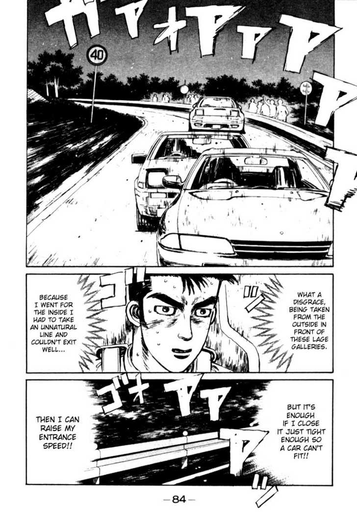 Initial D 26 Page 2
