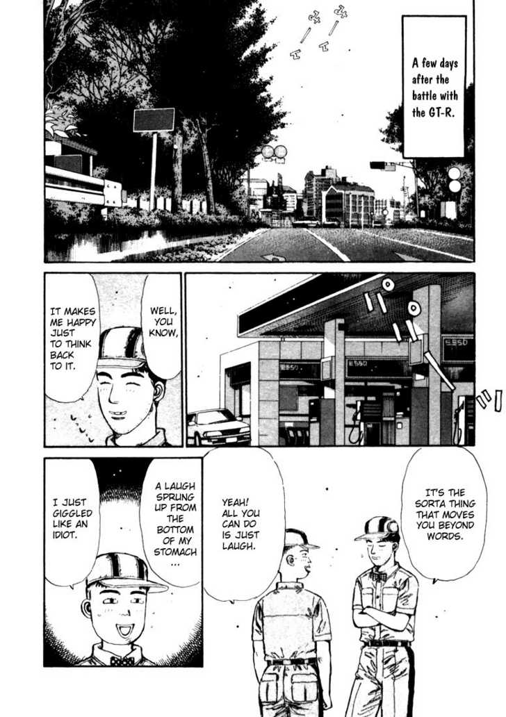 Initial D 27 Page 2