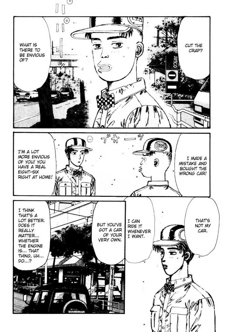 Initial D 28 Page 2
