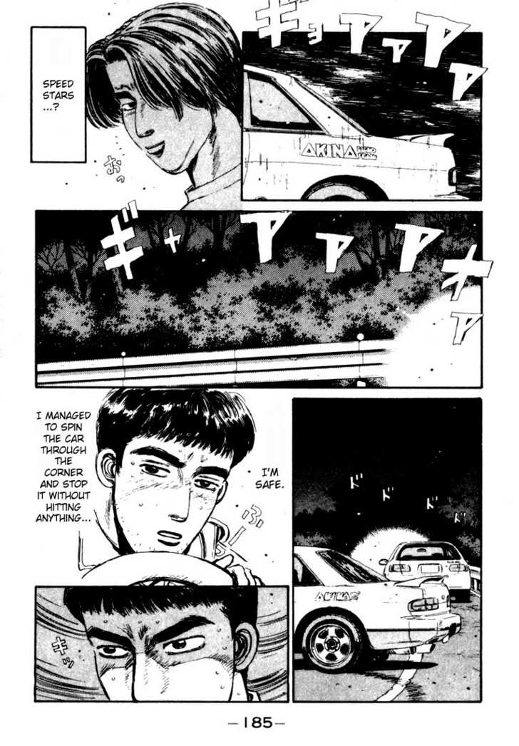 Initial D 31 Page 3
