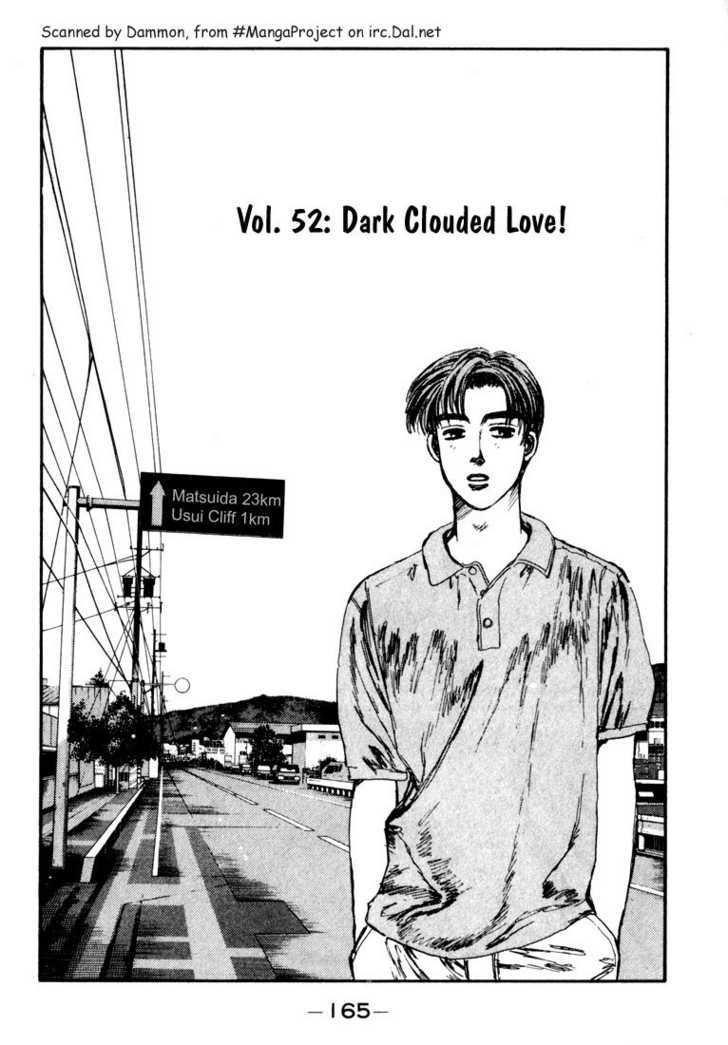 Initial D 52 Page 1