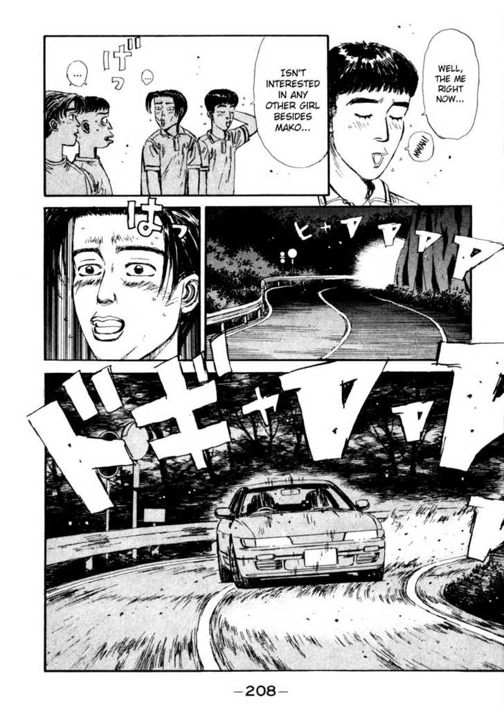 Initial D 54 Page 4