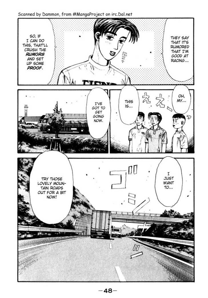 Initial D 57 Page 4