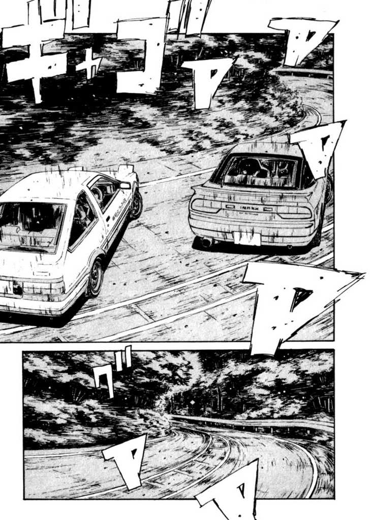 Initial D 60 Page 3